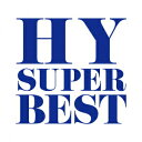 HY SUPER BEST(2CD+DVD) [ HY ]