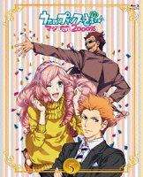 うたの☆プリンスさまっ♪ マジLOVE2000% 5【Blu-ray】