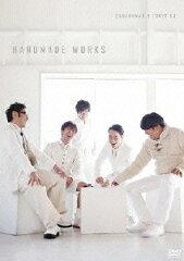 【送料無料】バナナマン×東京03『handmade works live』 [ バナナマン ]
