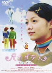 パワハラ移籍だった松岡茉優に対して宮崎あおいはワガママ移籍という疑惑