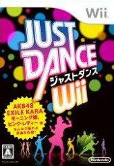 【送料無料】JUST DANCE Wii