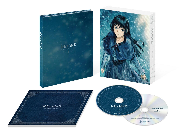 RErideD -刻越えのデリダー Blu-ray BOX I【Blu-ray】 [ 小野賢章 ]画像
