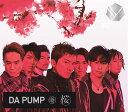 桜 (初回限定盤 CD+Blu-ray) [ DA PUMP ]