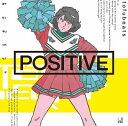POSITIVE [ tofubeats ]