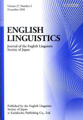 English linguistics(27-2) journal of the English Li
