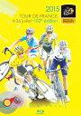 【楽天ブックスならいつでも送料無料】ツール・ド・フランス2015 スペシャルBOX【Blu-ray】 [ (...