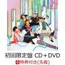 【先着特典】ONE (初回限定盤 CD+DVD) (おONE敷き(お椀やコップ等の下に敷くコースター)) [ 7ORDER ]