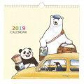 2019年 カレンダー 壁掛け しろくまカフェ カレンダー