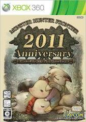 【送料無料】モンスターハンター フロンティア オンライン アニバーサリー2011 プレミアムパッ...