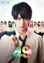 49 Blu-ray BOX通常版【Blu-ray】 [ 佐藤勝利 ]