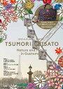 TSUMORI CHISATO 2018 AUTUMN & WINTE...