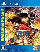 ワンピース 海賊無双3 Welcome Price!! PS4版