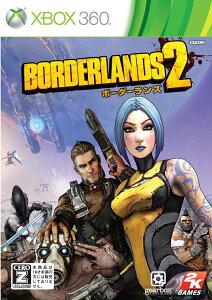 【送料無料】ボーダーランズ2 Xbox360版
