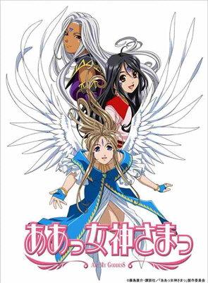 ああっ女神さまっ Blu-ray BOX TVシリーズ第1期【Blu-ray】 [ 菊池正美 …