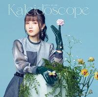 鬼頭明里1stミニアルバム「Kaleidoscope」