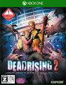 DEAD RISING 2 XboxOne版の画像