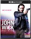 ジョン・ウィック 4K ULTRA HD+本編Blu-ray【4K ULTRA HD】 [ キアヌ・リーブス ]
