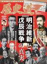 生きるための日本史 あなたを苦しめる〈立場〉主義の正体 [ 安冨 歩 ]