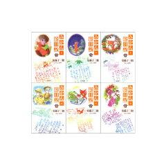 みかん・絵日記 全6巻 完結セット