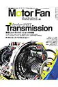 【送料無料】Motor Fan illustrated(vol.84)