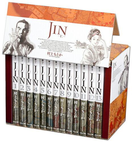 JIN 1-13巻 全巻セット(漫画文庫) (集英社文庫) [ 村上もとか ]