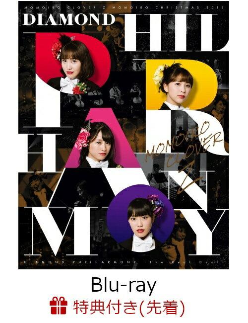"""【楽天ブックス限定オリジナル配送BOX】【先着特典】ももいろクリスマス2018 DIAMOND PHILHARMONY -The Real Deal- LIVE Blu-ray(ももクリ18 特製""""ピアノートパッド付き)【Blu-ray】"""