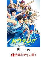 【先着特典】バクテン!! 1【完全生産限定版】【Blu-ray】(ポストカード(B6サイズ))
