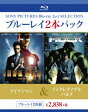アイアンマン/インクレディブル・ハルク【Blu-ray】