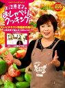 上沼恵美子が今度は某女優を痛烈批判!自律神経失調症との関係は?
