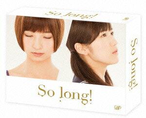 So long! DVD-BOX 豪華版 Team A パッケージver.【初回生産限定】 [ 渡辺麻友 ]