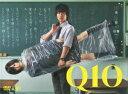【楽天ブックスならいつでも送料無料】Q10 DIRECTOR'S CUT EDITION DVD-BOX [ 佐藤健 ]