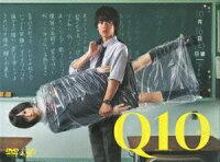 Q10 DIRECTOR'S CUT EDITION DVD-BOX