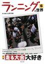 楽天ブックス 1680円