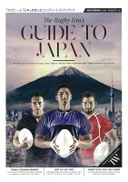 The Rugby Fan's GUIDE TO JAPAN