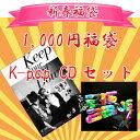 K-pop CDセット福袋(東方神起+BIGBANG)