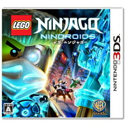 LEGOニンジャゴー ニンドロイド 3DS版