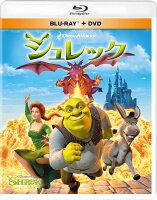 シュレック ブルーレイ&DVD<2枚組>【Blu-ray】