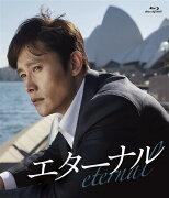 エターナル 通常版 Blu-ray【Blu-ray】