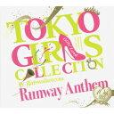 【送料無料】TOKYO GIRLS COLLECTION 10th Anniversary Runway Anthem [ (オムニバス) ]