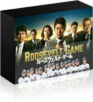 ルーズヴェルト・ゲーム Blu-ray BOX 【Blu-ray】