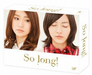 So long! DVD-BOX豪華版 Team K パッケージver.【初回生産限定】 [ 渡辺麻友 ]