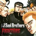 【送料無料】FIGHTERS
