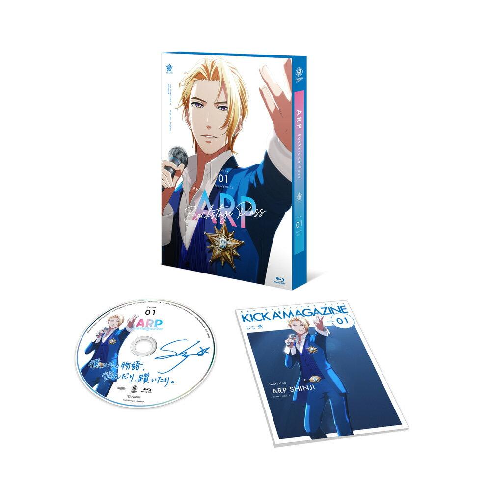 ARP Backstage Pass 第1巻【Blu-ray】画像