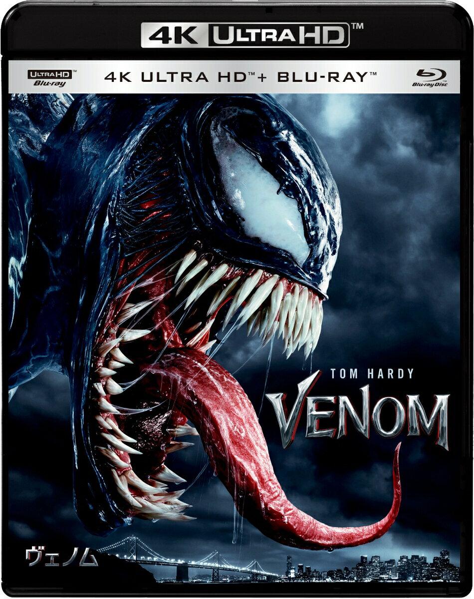 【タイムセール】ヴェノム 4K ULTRA HD & ブルーレイセット(初回生産限定)【4K ULTRA HD】