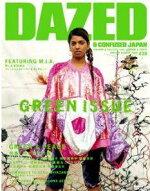 Dazed & confuzed Japan(39)