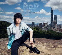 P.o.P -PERS of Persons- (初回限定盤 CD+DVD)