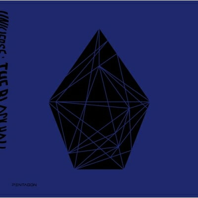 CD, 韓国(K-POP)・アジア 1ST PENTAGON