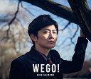 WE GO! (初回限定盤 CD+DVD) [ 下野紘 ]