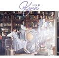 キュン (初回仕様限定盤 Type-B CD+Blu-ray)