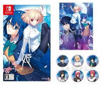 【楽天ブックス限定特典】月姫 -A piece of blue glass moon- Switch版(B2布ポスター(メインビジュアルver.)+缶...